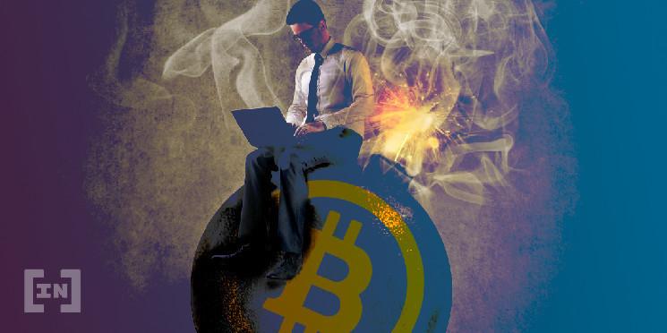 Как доминирование биткоина отразится на альткоинах