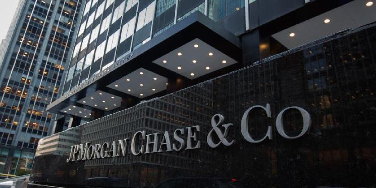 JPMorgan: биткоин - лучшее средство защиты от инфляции, чем золото