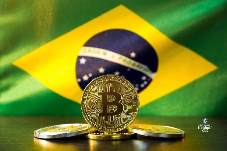 В Бразилии готовы принять Биткойн