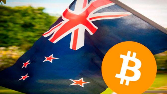 Первый инвестиционный BTC-фонд запущен в Новой Зеландии