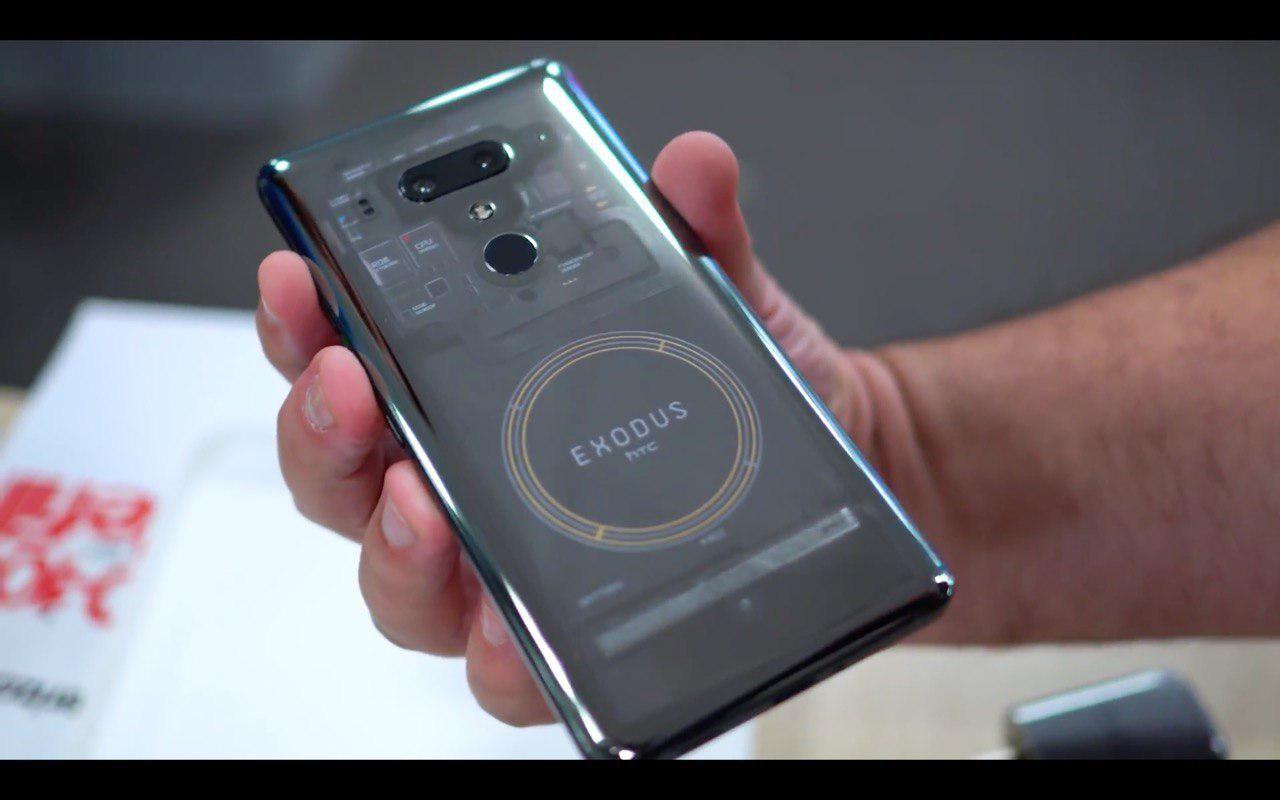 Майнинг на смартфонах Android