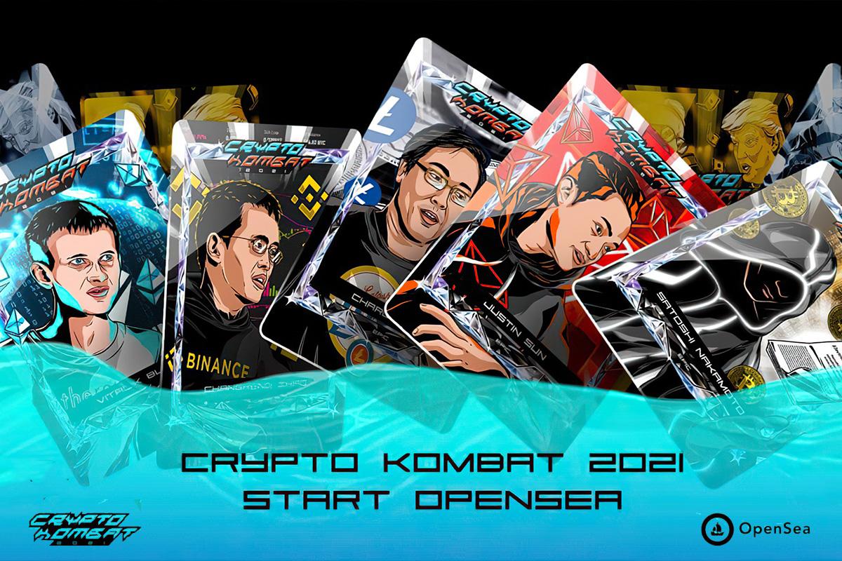 Crypto Kombat