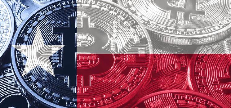 Техас готов стать мировым лидером в области биткойна и блокчейна