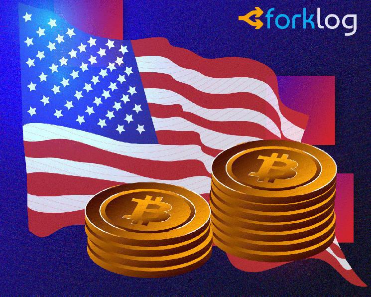 Мессенджер Line запустил биткоин-биржу в США вместо сингапурской BitBox
