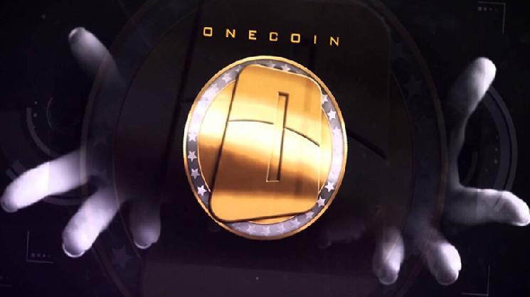 OneCoin продолжает рекламировать в Facebook мероприятия в Монголии и Японии