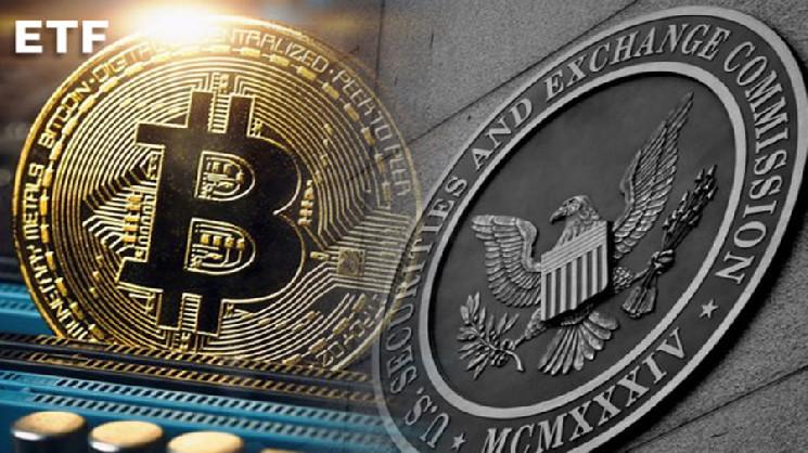 Аналитическая компания CFRA: регуляторы США примут ETF на биткоин в 2022 году