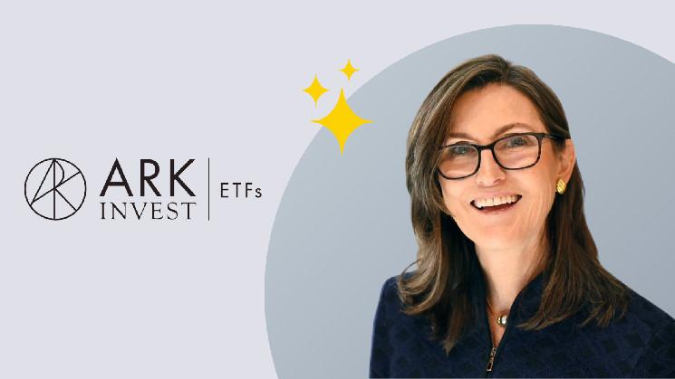 Ark Invest Кэти Вуд подал заявку на собственный фьючесный Bitcoin-ETF