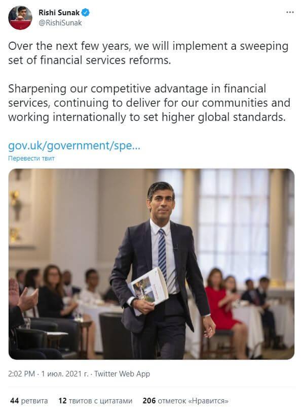 Банк Англії