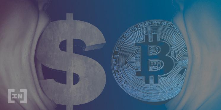 Биткоин должен быть вкаждом инвестиционном портфеле – Эрик Вурхис