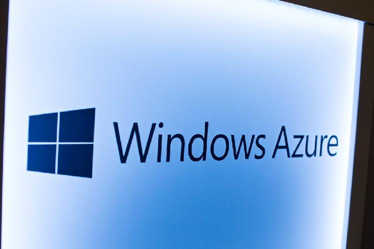 Exklusive Partnerschaft mit Microsoft: Dieser Coin steigt 30%!