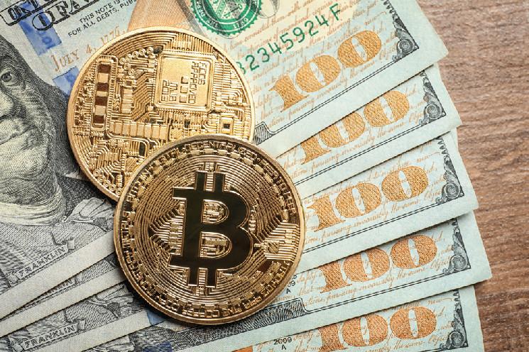 Международный валютный фонд оценил доходность биткоина